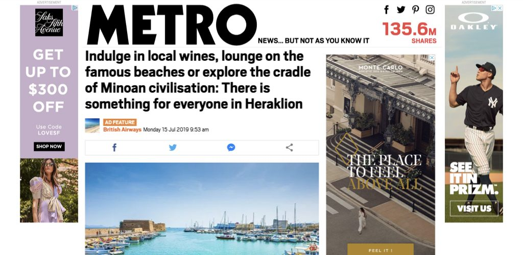 British Airways via Metro about visiting Heraklion