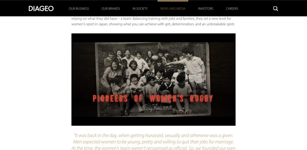 Guinness celebrates the women pioneering rugby